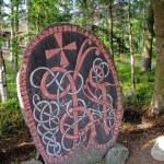 Swedish rune in Skansen park near Stockholm (Swede...