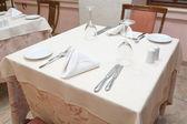 Restaurace tabulka