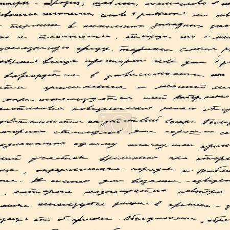 Hand written text. Vector seamless background