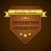 Leather Satisfaction Guaranteed Badge