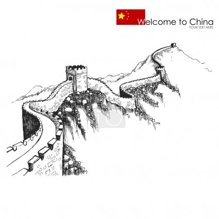 Illustration pour Illustration vectorielle de la grande muraille de Chine - image libre de droit