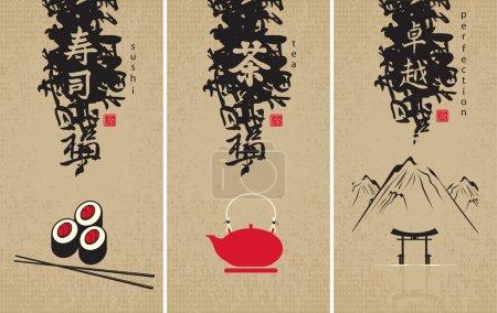 Illustration for Three menu of Japanese cuisine - Royalty Free Image