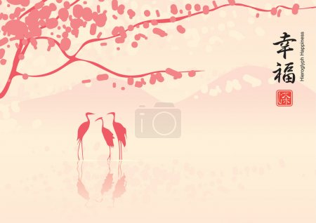 Illustration for Eastern landscape with cherry blossoms and the three herons in the lake and Chinese character «Happiness» - Royalty Free Image