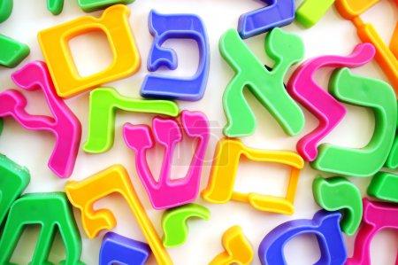 Photo pour Les lettres de l'alphabet hébreu sur un réfrigérateur qui aident les enfants à épeler . - image libre de droit