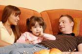 Pihentető családi