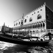 Venice with Doge palace on Piazza San Marco in Ita...