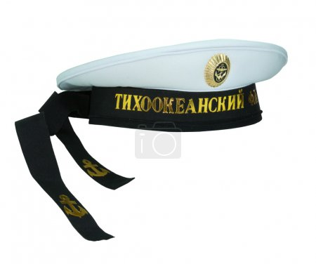 Russian mariner military cap