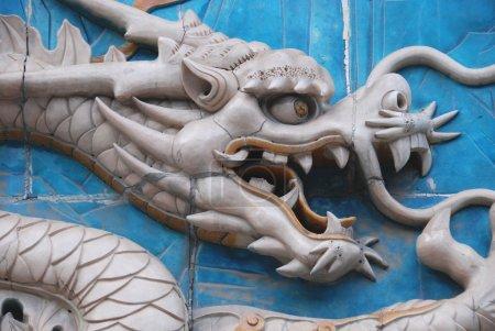 Photo for Chinese dragon. Wall of Tszyulunbi «Wall of nine dragons». China, Beijing - Royalty Free Image