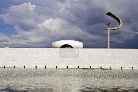 JK Memorial of Brasilia - Brazilian Capital