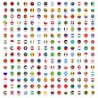 Alphabetically sorted circle flags of the world wi...