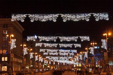 Photo pour Khreshchatyk, la rue principale de Kiev, à Noël - image libre de droit